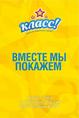 "Детский творческий центр ""КЛАСС"""
